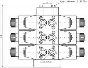 Распределительные блоки стыковочного типа Caproni